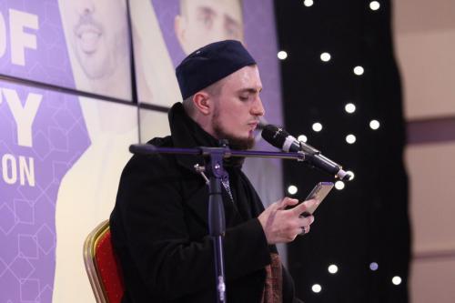 Fatih Sefaragic - Ramadhan 2018